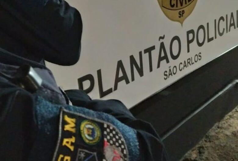 Suspeito invade Cemei, promove vandalismo e acaba detido pela GM