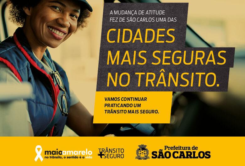 São Carlos: 4 anos mantendo a média baixa de acidentes com mortes no trânsito em SP