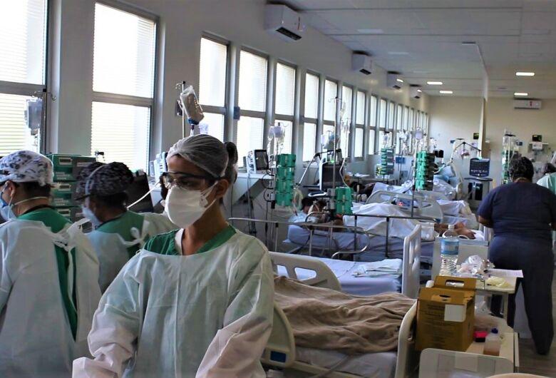 Santa Casa lança campanha para a compra de anestésicos