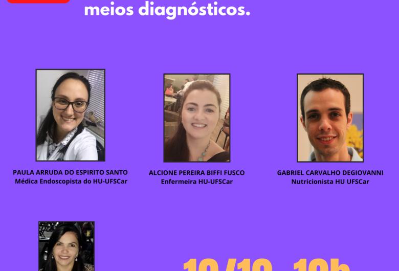 HU-UFSCar promove evento online sobre saúde do trato gastrointestinal