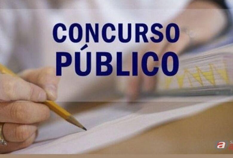 UFSCar tem inscrições abertas em concurso para técnico-administrativos