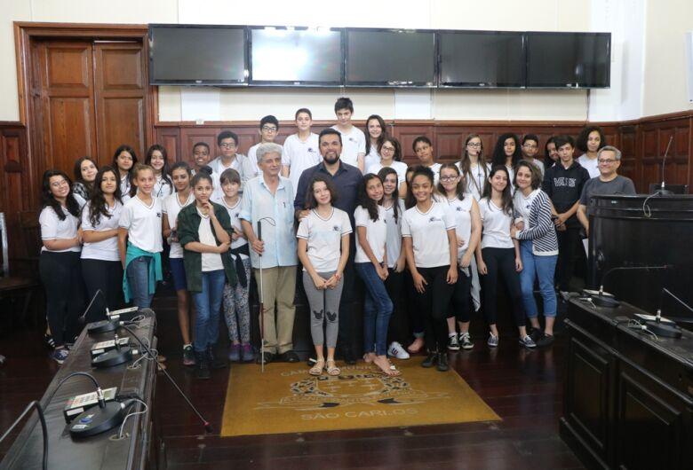 Alunos da escola Álvaro Guião visitam a Câmara Municipal