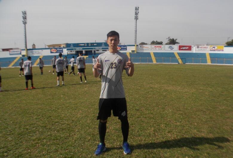 São Carlos inicia intercâmbio com atletas japoneses