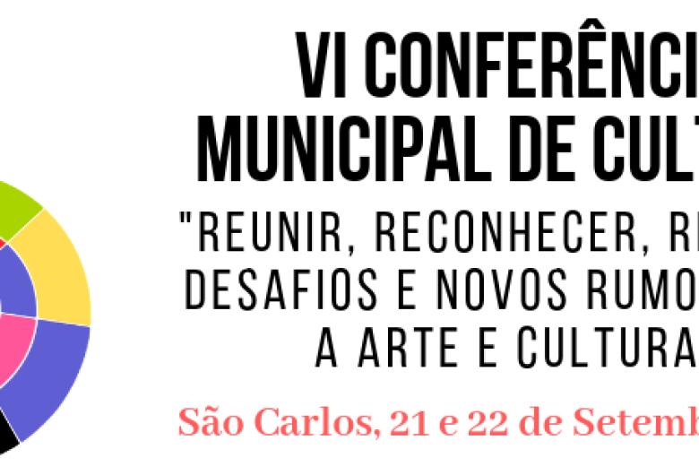 Conselho de Cultura realizará a Conferência Municipal
