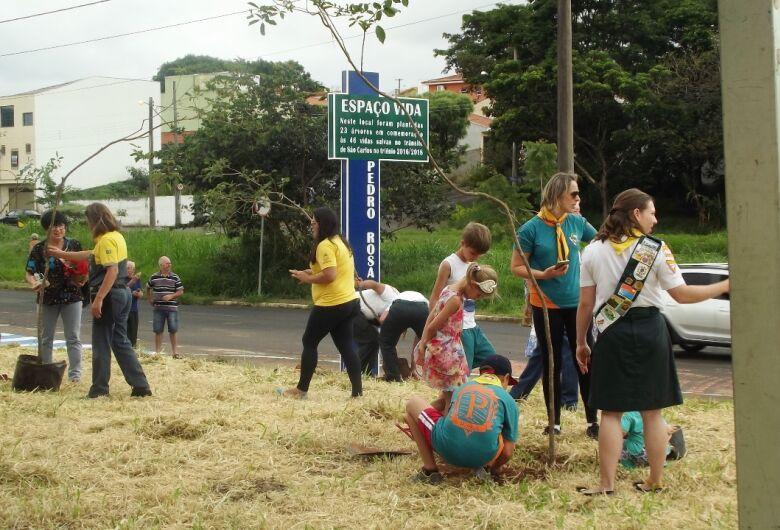 Espaço Vida proporcionará lazer para moradores da região do Castelo Branco