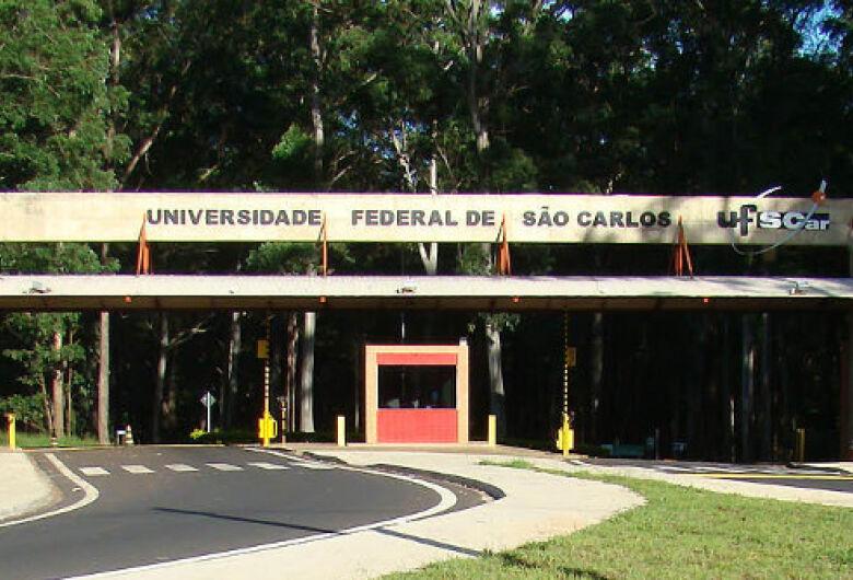 UFSCar lança campanha para resgatar a história de seus 50 anos