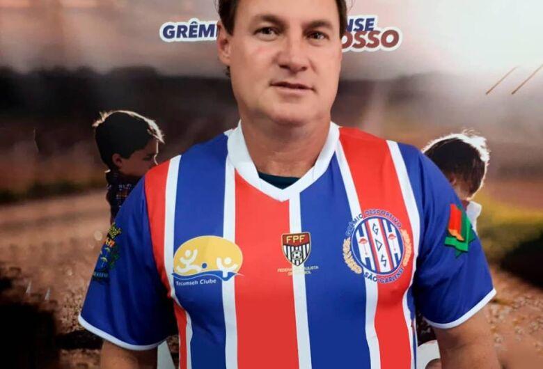 Escolinha do Grêmio Sãocarlense anuncia Renato Fazan e a abertura das inscrições
