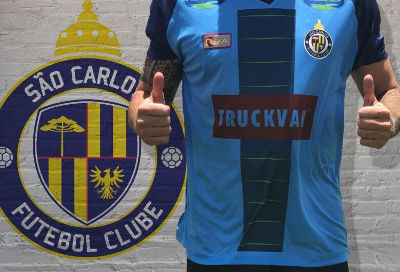 Águia faz campanha de ingressos para atrair o torcida; promoção dá uma camisa oficial do clube