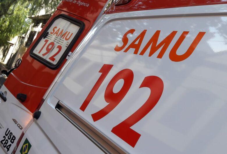 Prefeitura de cidade da região abre Concurso Público para o SAMU