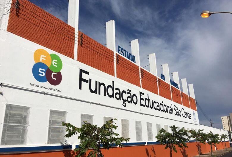 FESC lança concurso público a quem tem nível médio e superior