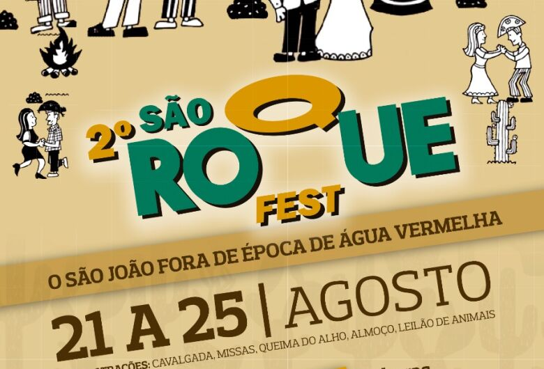 Dupla Rick e Renner se apresenta domingo na Festa de São Roque