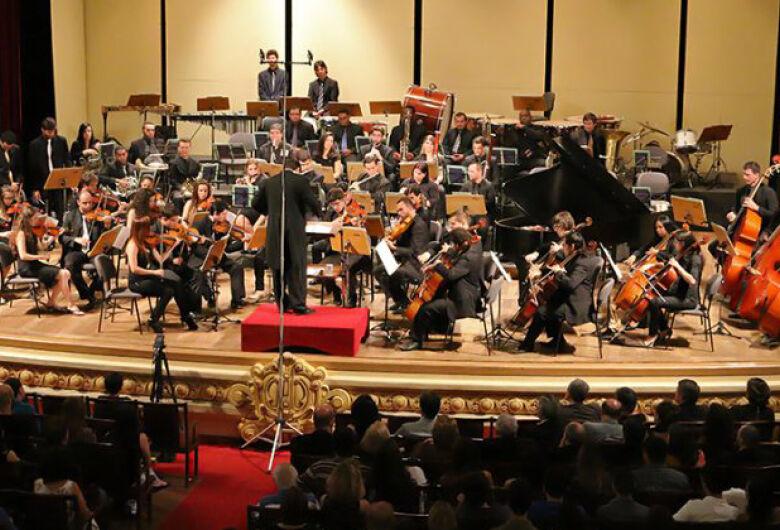 USP Filarmônica realiza concerto na UFSCar