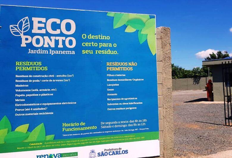 Ecoponto do Ipanema foi reformado e já está em funcionamento