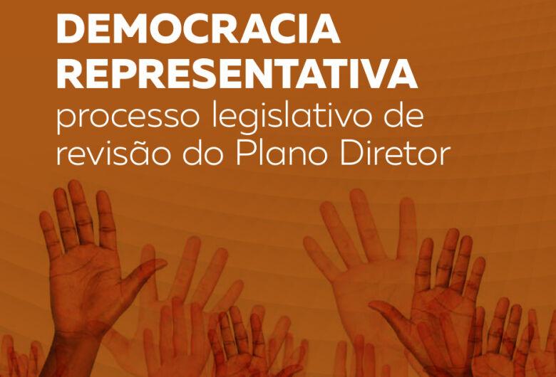 Pesquisa aponta baixa adesão popular na revisão do Plano Diretor de São Carlos