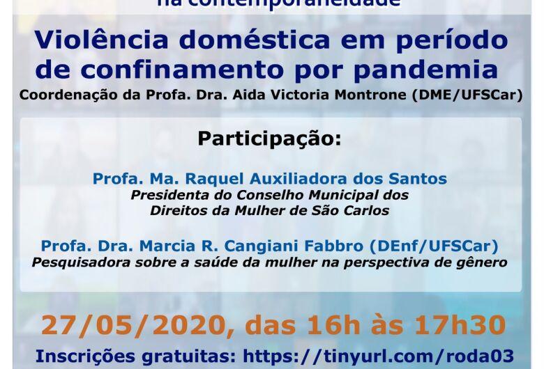 UFSCar realiza debate virtual sobre violência doméstica no contexto da pandemia da Covid-19