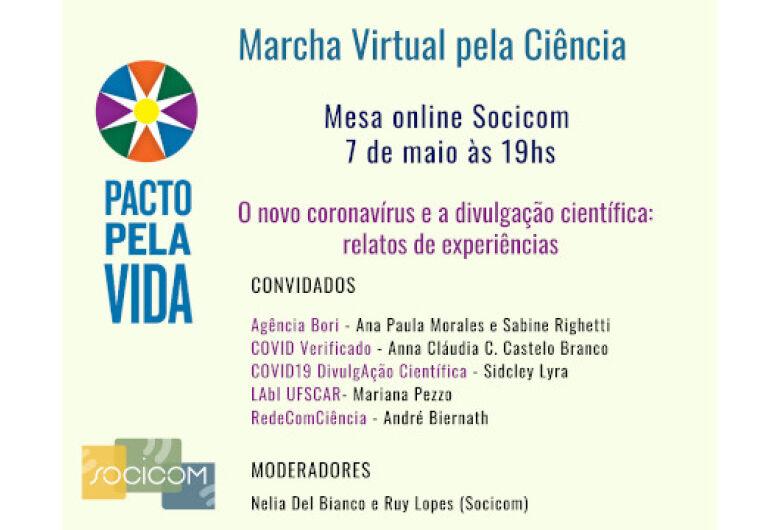 LAbI da UFSCar participa de debate sobre divulgação na Marcha Virtual pela Ciência
