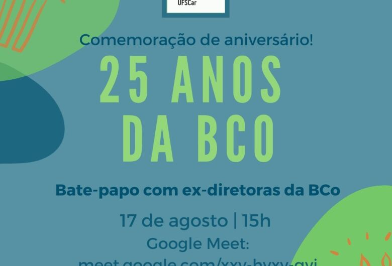 Biblioteca Comunitária da UFSCar comemora 25 anos com evento online