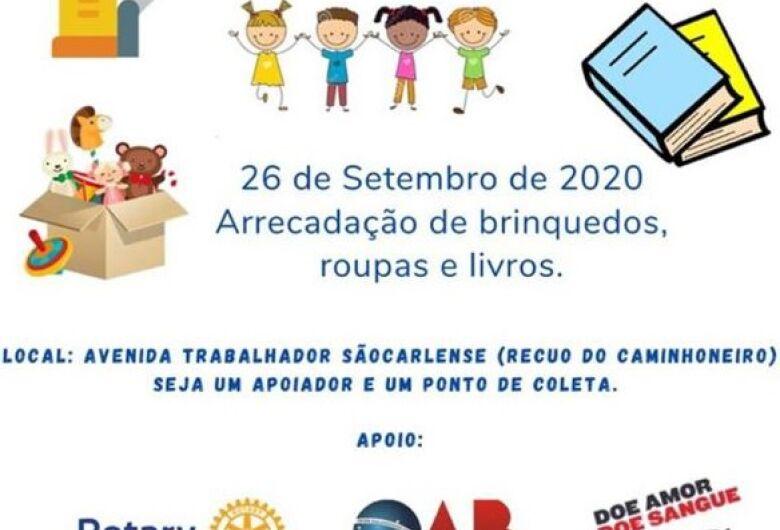 Pedágio Solidário irá arrecadar brinquedos, roupas e livros para crianças carentes
