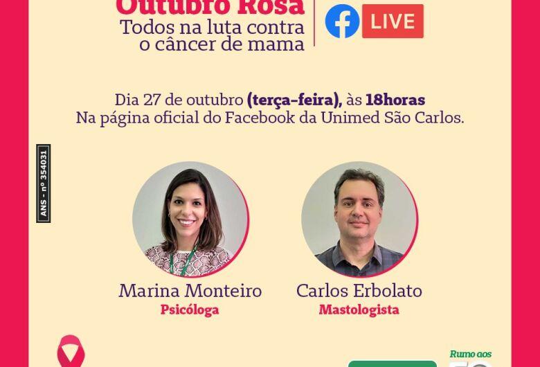 Unimed São Carlos vai realizar live sobre o Outubro Rosa
