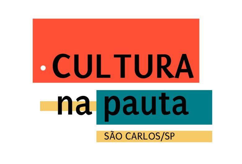 São Carlos abre chamadas públicas para premiar artistas e fomentar ações culturais pela Lei Aldir Blanc
