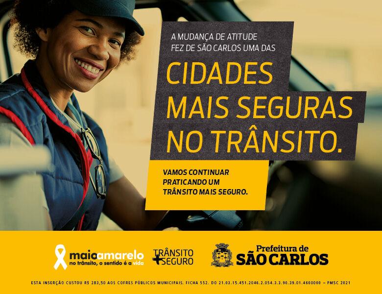 São Carlos: 4 anos mantendo a média baixa de acidentes com mortes no trânsito em SP -