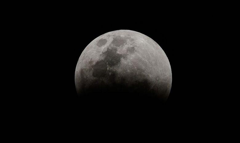 Super Lua - Crédito: Agência Brasil