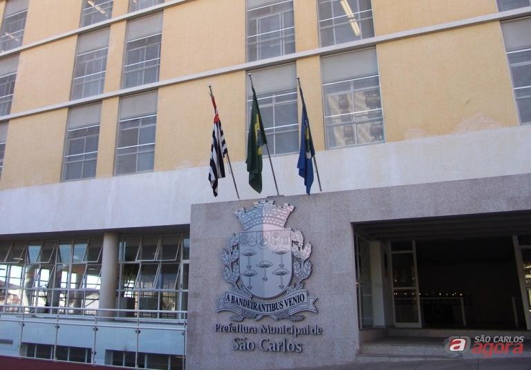 A pedido da justiça, Prefeitura suspende pagamento do salário esposa do mês de novembro -