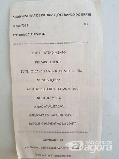 Cuidado! Bandidos estão clonando cartões em agências bancárias neste sábado - Crédito: Divulgação