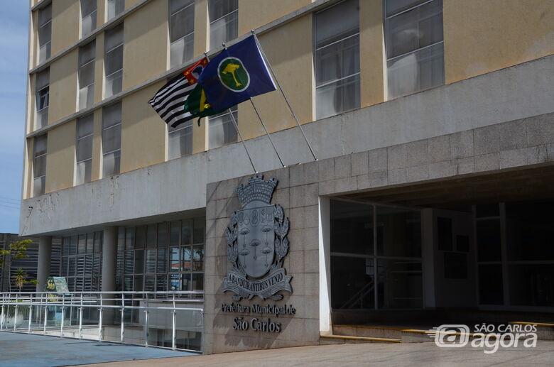 Expediente nas repartições públicas municipais será encerrado às 14h nesta sexta-feira -