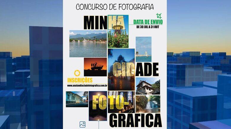 Concurso Minha Cidade Fotográfica está com inscrições abertas - Crédito: Divulgação