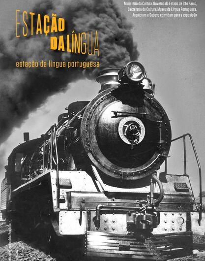 Estação da Língua Portuguesa chega a São Carlos - Crédito: Divulgação