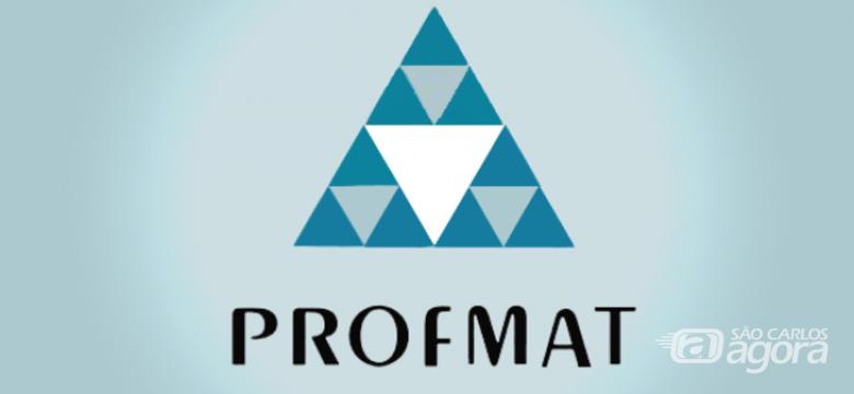 No ICMC, mestrado profissional em matemática recebe inscrições até 17 de setembro -