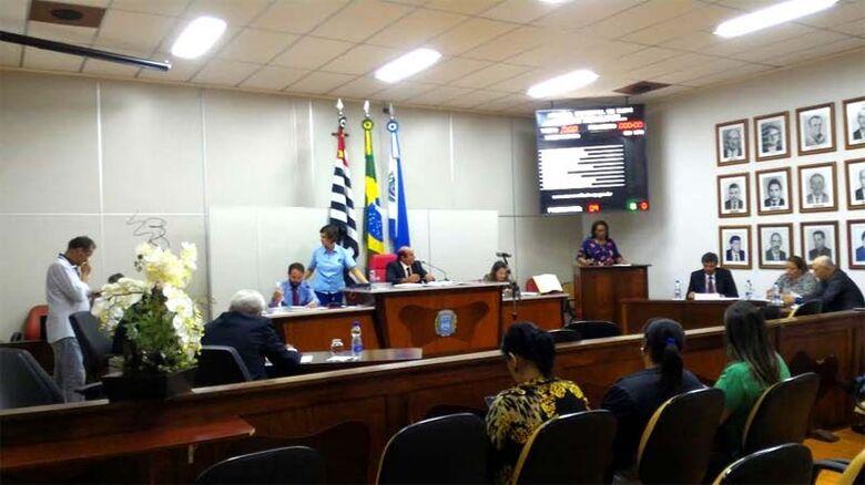 Audiência pública na Câmara de Ibaté discutirá LDO 2019 - Crédito: Divulgação