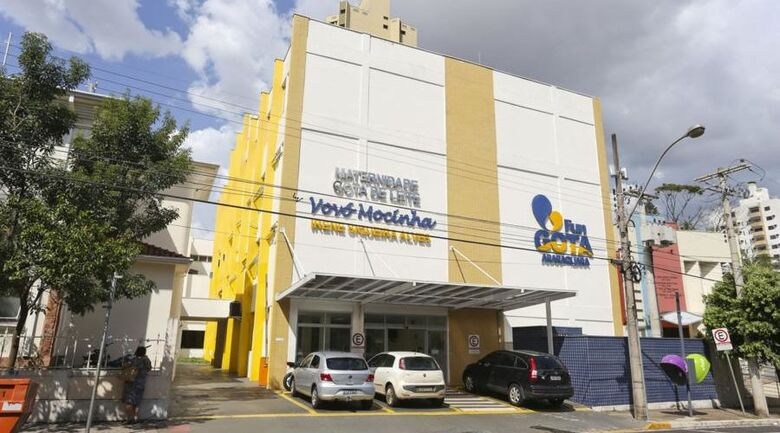 Bebê morre e familiares acusam hospital de negligência - Crédito: Arquivo/SCA