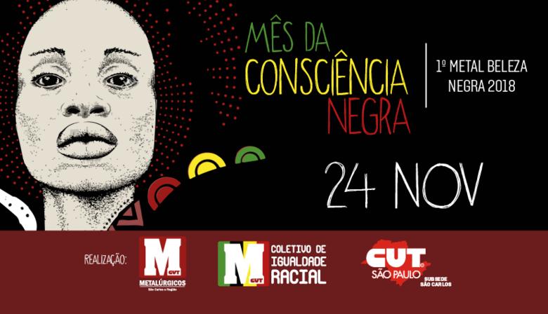 Coletivos realizam 1º Metal Beleza Negra 2018 em São Carlos -