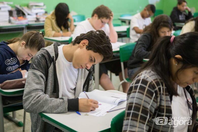 Vestibulinho: inscrições para o 2º semestre terminam na quarta-feira (15) - Crédito: Divulgação
