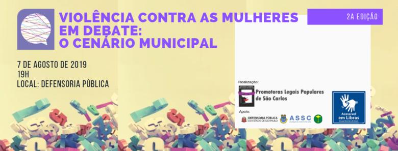 Violência contra as mulheres será debatida em São Carlos - Crédito: Divulgação