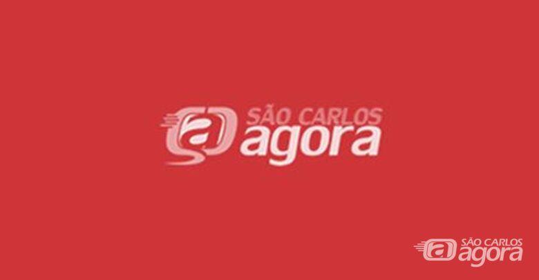 São Carlos continua com 11 casos suspeitos de coronavírus -