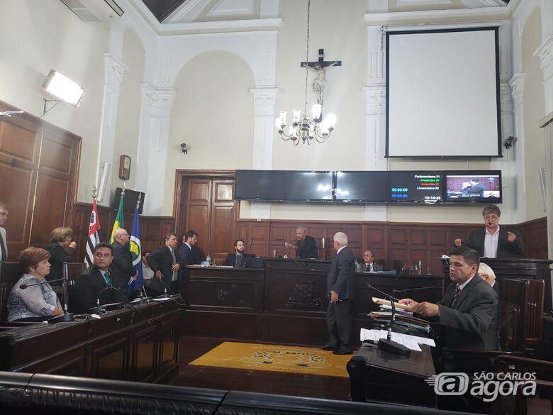 Câmara votará em sessão extraordinária, reajuste dos servidores - Crédito: Divulgação