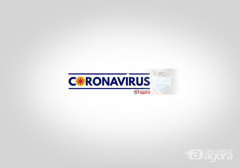São Carlos confirma mais seis casos de coronavírus nesta sexta-feira (22) -