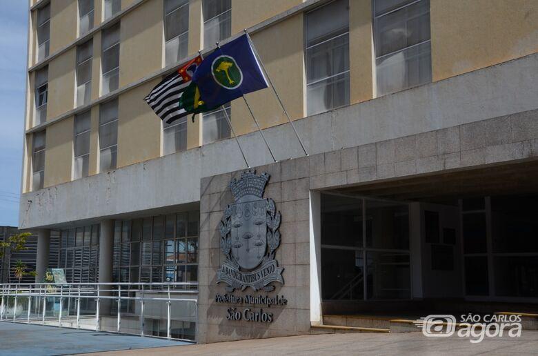 SIM e outros órgãos da Prefeitura Municipal voltam a funcionar no próximo dia 15 - Crédito: Divulgação