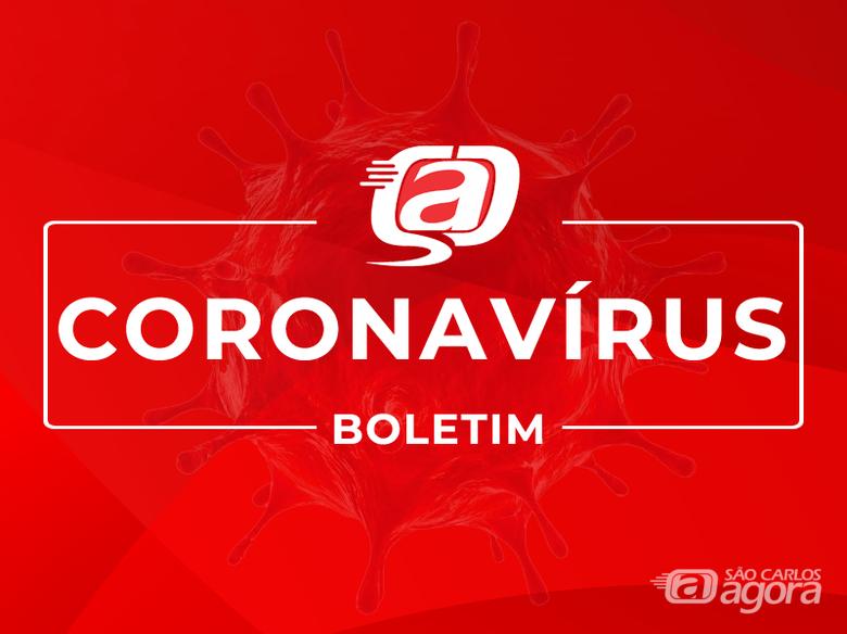 São Carlos confirma sete novos caso de covid-19 nesta quarta-feira (16), diz Vigilância Epidemiológica -