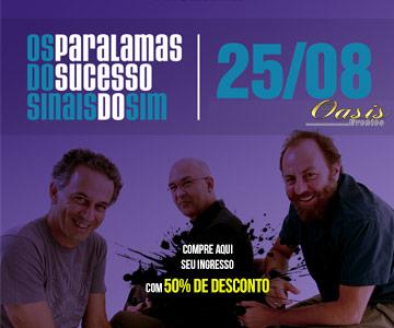 Oasis Paralamas Mobile