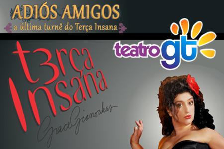http://media.saocarlosagora.com.br/uploads/20140903151737_tercainsana.jpg